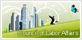 council of Labor Affairs