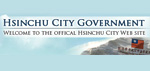Hsinchu City Government (open new window)