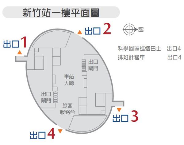 高鐵新竹站平面圖